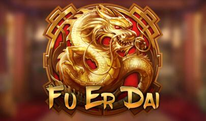Fu Er Dai logo big