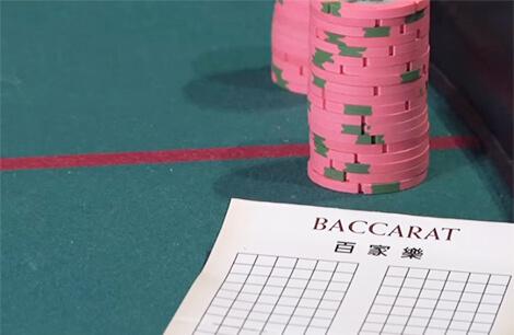 Baccarat system reviews casino berck restaurant