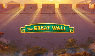 The Great Wall logo big